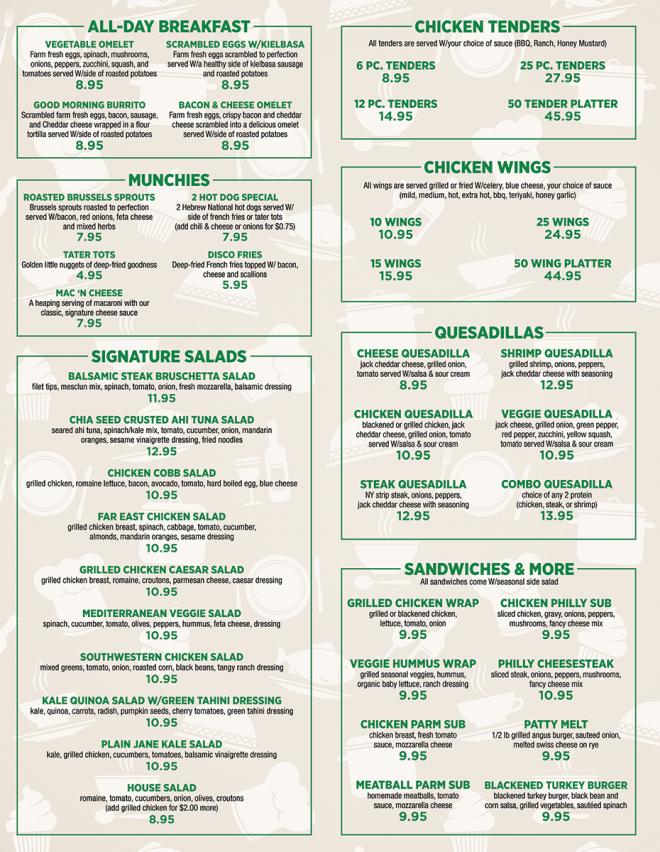 latest-quicklunchtogo-menu-inside
